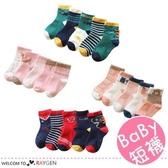 兒童卡通鱷魚鯊魚條紋中筒襪 童襪 5雙/組