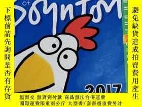 二手書博民逛書店365罕見startling days of Boynton 2017 CALENDAR 兒童讀物 英文版Y4