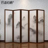 新中式屏風隔斷客廳臥室酒店辦公室簡約現代折疊移動實木布藝折屏 莎拉嘿呦