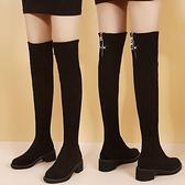 長靴女2020新款過膝靴顯瘦高筒靴粗跟平底高靴瘦腿彈力加絨長筒靴 雙十一全館免運