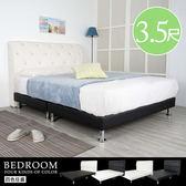 Homelike 沙廈皮革床組-單人3.5尺(四色)床頭白/床底黑