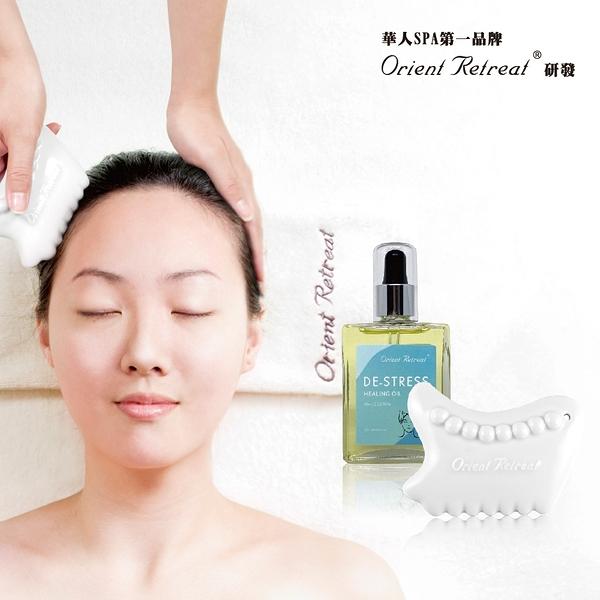 【Orient Retreat登琪爾】經典砭礦瓷+頭部調理油Detress Healing Oil for scalp use(60ml/瓶 頭部按摩組)