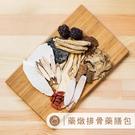 【味旅嚴選】|藥燉排骨|Chinese ...