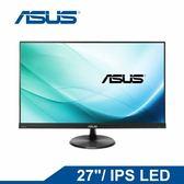 "ASUS 華碩 27"" VC279H(IPS LED)"