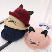春秋季兒童可愛貓咪耳朵盆帽男童萌紗帽遮陽女寶寶韓版潮帽子   歌莉婭