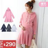 *蔓蒂小舖孕婦裝【M8265】*台灣製.哺乳.連帽魚尾裙洋裝