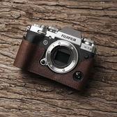相機套Mr.Stone 富士X-T3 XT3 相機皮套 半套真皮 相機套 手工制