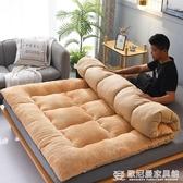 床墊加厚床墊羊羔絨軟墊榻榻米單人雙人1.5m1.8m褥子家用學生宿舍墊被ATF 歐尼曼家具館