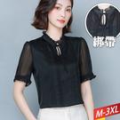 木耳領綁帶摺疊線條上衣 M~3XL【87...