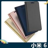 Xiaomi 小米手機 6 融洽系列保護套 皮質側翻皮套 肌膚手感 隱形磁吸 支架 插卡 手機套 手機殼