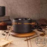 歐式輕奢陶瓷咖啡杯配底座黑色磨砂馬克杯配勺創意咖啡廳【輕派工作室】