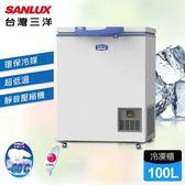 台灣三洋SANLUX【TFS-100G】100公升超低溫掀蓋式冷凍櫃