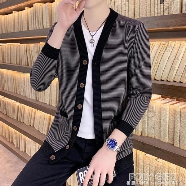毛衣外套男士針織開衫春秋薄款秋季新款潮流帥氣外穿條紋線衣 秋季新品