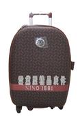 ~雪黛屋~18NINO81 中小一組行李箱軟箱可加大容量台灣製造360度靈活旋轉輪後雙飛機輪U9310