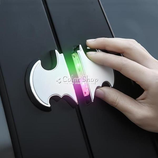 車門防撞警示燈開門感應爆閃燈開車門防撞燈汽車裝飾燈氛圍燈led 快速出貨