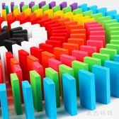 多米諾骨牌1000片立體兒童益智比賽成人標準機關積木生日禮物 js7764【黑色妹妹】