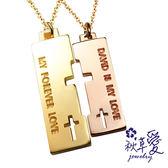 秋草愛Ailsa-Love Match(十字架)-純銀刻字項鍊-情人對鍊