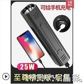 手電筒 強光手電筒USB可充電式迷你小型便攜超亮遠射戶外家用led燈多功能 晶彩 99免運