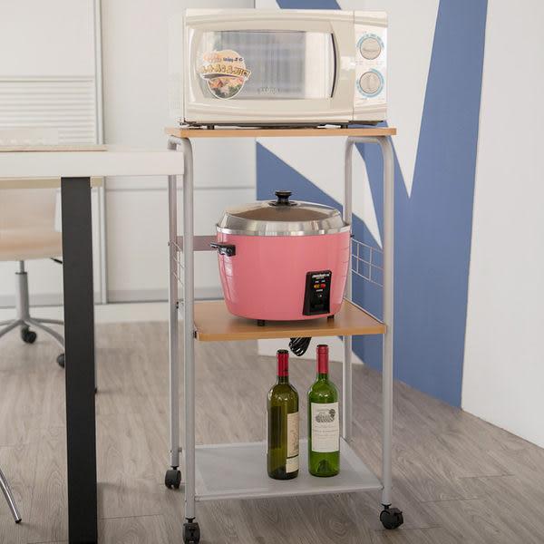 電器櫃 廚房收納 電器架 廚櫃 收納架【E0022】 三層電器微波爐架 MIT台灣製ac 完美主義