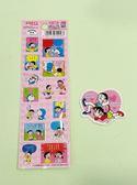 【震撼精品百貨】Doraemon_哆啦A夢~哆啦A夢漫畫貼紙-粉底#79256
