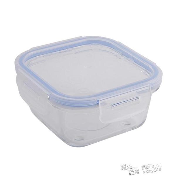 玻璃飯盒加熱便當盒保鮮盒塑料分隔套裝帶蓋圓形長方形食品密封盒 喜迎新春