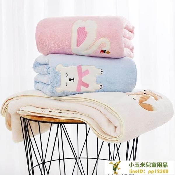 嬰兒新生兒寶寶裹巾兒童浴巾純棉吸水速幹男女【小玉米】