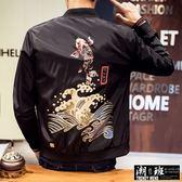 『潮段班』【HJ00JK26】流行原創中國風鯉魚圖案印花棒球夾克外套百搭夾克外套