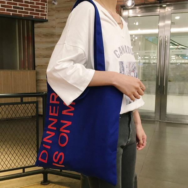 帆布包 撞色 字母 大提把 拉鍊 內袋 12安 超挺 帆布 【創意巴巴】