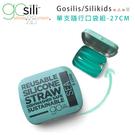 美國gosili/silikids ❚ ...