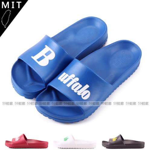 男女款 牛頭牌 NewBuffalo 防水拖鞋 海灘拖鞋 休閒拖鞋 MIT台灣製造 59鞋廊
