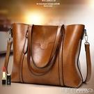 托特包    女包時尚軟皮女手提包側背包...