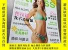 二手書博民逛書店罕見fitness2005.5月號Y403679