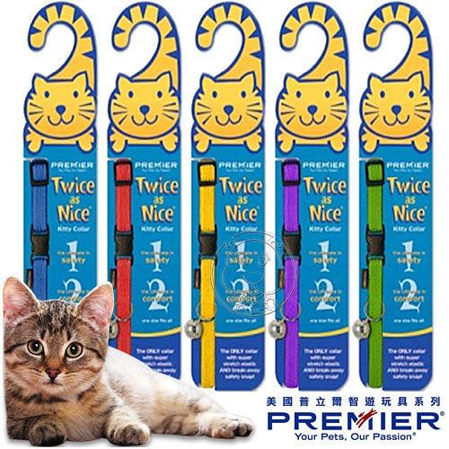 【培菓平價寵物網 】美國普立爾PREMIER《Twice-As-Nice 貓咪頸圈》結合安全與舒適