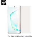 摩比小兔~光學盾 SAMSUNG Galaxy Note 10+ UV 光學全膠鋼化膜 (含燈) 螢幕貼 保護貼