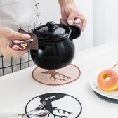 北歐菜盤墊子隔熱墊杯墊餐桌家用廚房防燙鍋墊耐熱硅膠碗碟墊餐墊