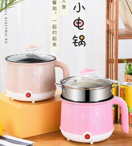煮蛋器 多功能煮蛋器蒸蛋器雙層火鍋迷你家用宿舍小電鍋煮面煮粥神器1人 風馳