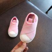學步鞋嬰兒童鞋女寶寶春秋鞋子1-2-3歲單鞋男寶寶貝殼鞋女童板鞋 雲雨尚品