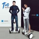 智慧雙輪平衡車成人兒童兩輪思維體感飄移電動代步車XW(一件免運)