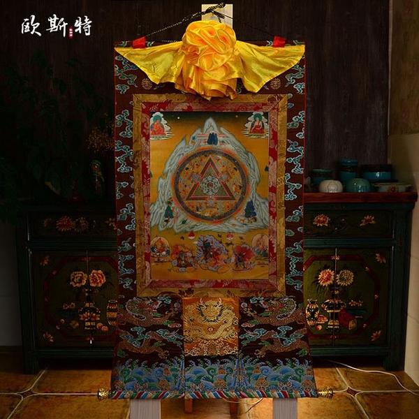 歐斯特 尼泊爾棉布裝裱西藏皮質畫心壇城唐卡佛像藏