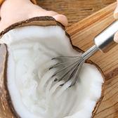 ♚MY COLOR♚430不銹鋼椰子刨 椰肉刨刀 椰子刮肉器 挖椰肉 刀魚鱗刨 廚房 料理 東南亞【K75】
