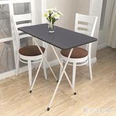 折疊桌 折疊桌簡易餐桌家用小戶型吃飯桌寫字台可折疊桌便攜戶外 CP2018【歐爸生活館】