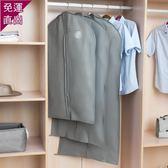 西服裝防塵套衣服套子防塵罩掛式收納袋懸掛衣袋大衣物貂皮防塵袋