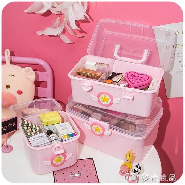 藥箱可愛小藥箱家庭備用箱小藥箱子家用便攜家庭小號口罩收納盒 快速出貨