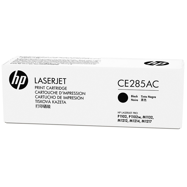 HP 原廠 CE285AC (85A) 黑色 碳粉匣 白盒包裝