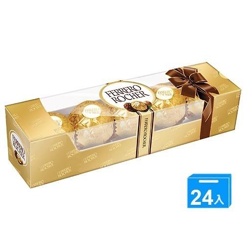 金莎5粒巧克力62.5g*24【愛買】