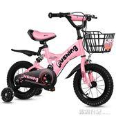 兒童自行車2-3-4-6-7-8歲男孩女孩寶寶童車腳踏車16-18寸小孩單車 露露日記