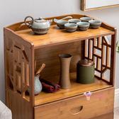 邊櫃 客廳沙發邊幾茶邊櫃小茶幾茶水置物架茶葉架茶水台泡茶桌角幾桌子T