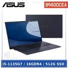 【分24期0利率】ASUS B9400C...