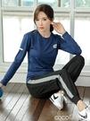 瑜伽服 韓版秋冬季速干運動健身上衣女長袖透氣彈力運動服 t恤跑步瑜伽服 coco