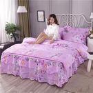 全棉床裙式四件套棉質加厚磨毛1.8m床罩...